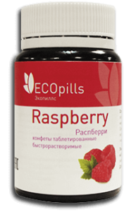 Eco Pills Raspberry - развод или правда?