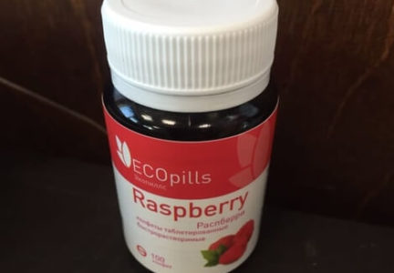 Eco Pills Raspberry — фото №5
