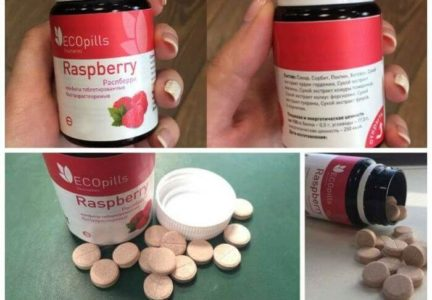 Eco Pills Raspberry — фото №3