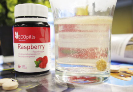 Eco Pills Raspberry — фото №1